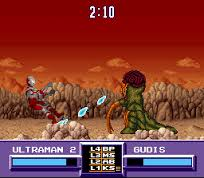 Play Ultraman Game