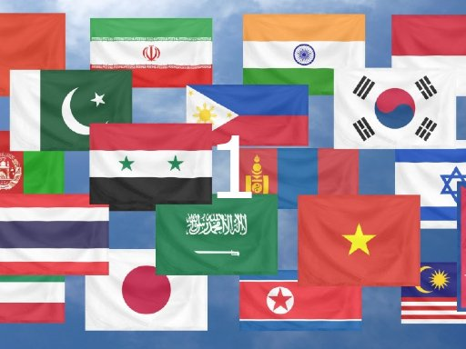 Play Asian countries capital Quiz (part-1) Game