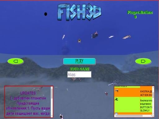 Play Fish3D.io Game